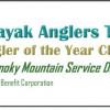 TNKATT - Tennessee Kayak Anglers' Tournament Trail